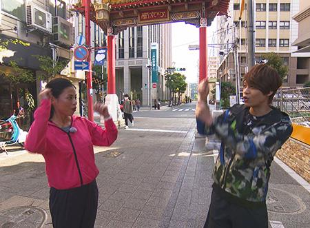 未来へつなごう~第 10 回神戸マラソンへの道~