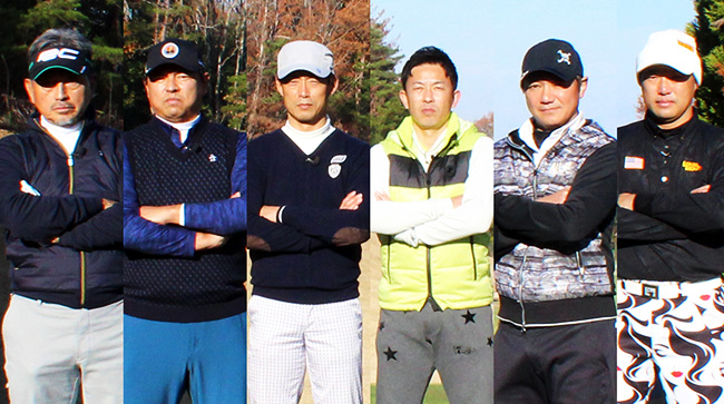 タイガースOBゴルフ